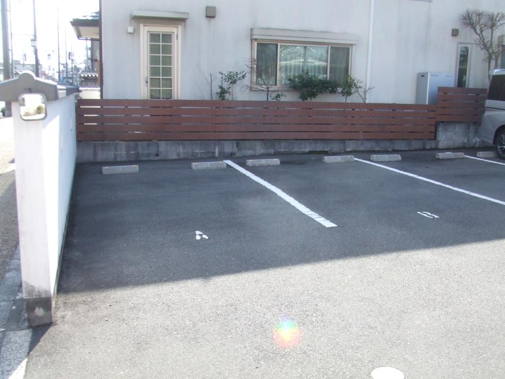せき整骨院の駐車場